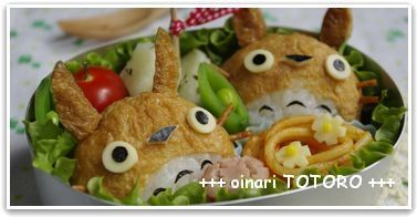 Totoro Bento:  Rice balls with abura-age(pronounced Ageh. It's a cooked bean curd skin.)wrapped around them.