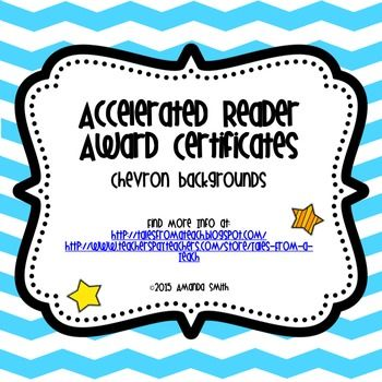 7 best award certificates images on pinterest award certificates accelerated reader award certificates ready to use printables yadclub Image collections