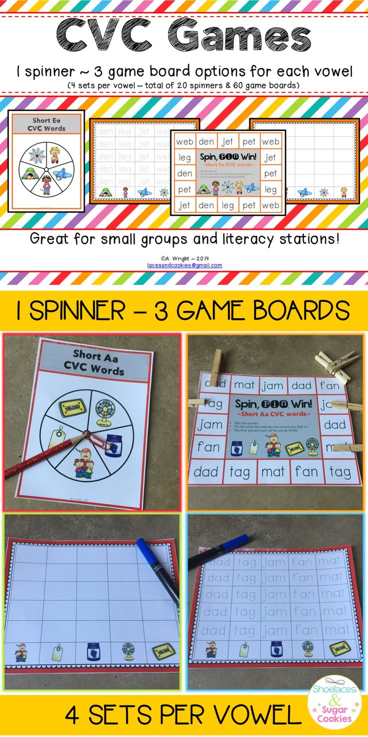 This set of CVC games make decoding, reading and writing CVC words lots of fun!