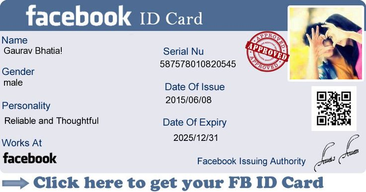 Create Your Facebook Id Card Now.