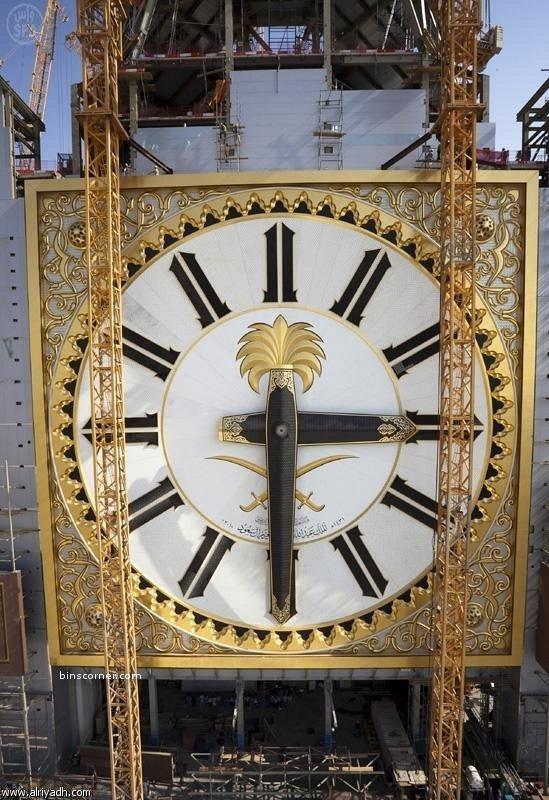 Image detail for -Clock Tower, Makkah.
