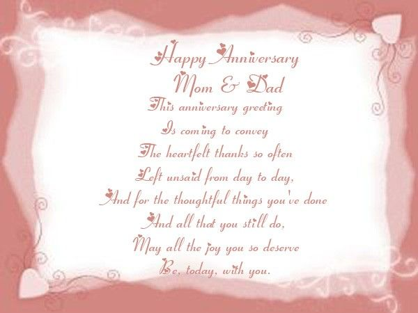 30th Wedding Anniversary Gifts For Mum And Dad: Happy Anniversary To My Parents In Heaven. We Love You And