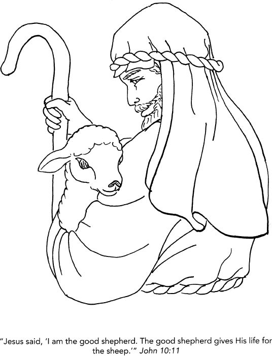 The kind of Shepherd I'm looking to copy for our bulletin