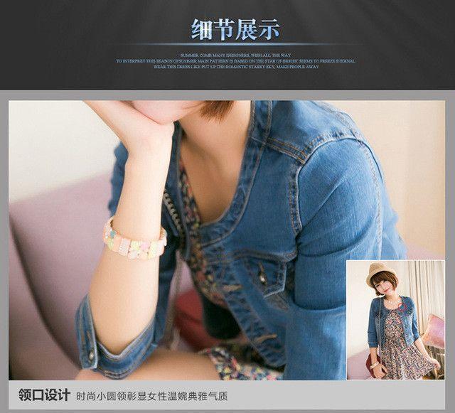 New 2017 Ladies Denim Jackets Outwear Jeans Coat Classical Jackets Women Fashion Jeans Coats Rivets Female Jackets