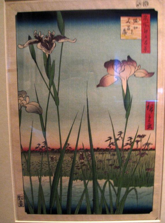 Wetenschap Kunst Politiek Hiroshige - Wetenschap Kunst Politiek