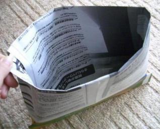 新聞紙で作る生ゴミ処理袋 | ぽと子の日記 - 楽天ブログ