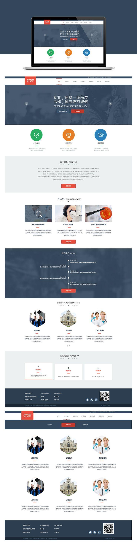 查看《扁平化 企业网站 WEB设计 简洁风 国外网站 网页设计 首页设计》原图,原图尺寸:1400x5548