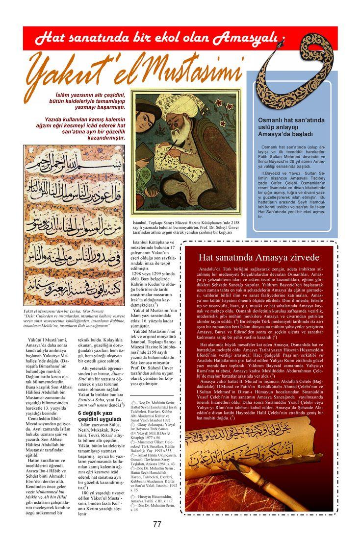 Amasya Hattat Yakut'el Mustasimi