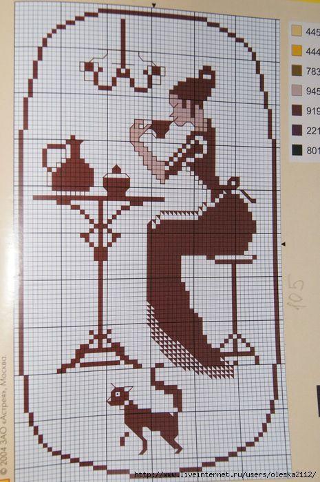 0 point de croix femme buvant café thé et chat - cross stitch lady drinking coffee tea and cat