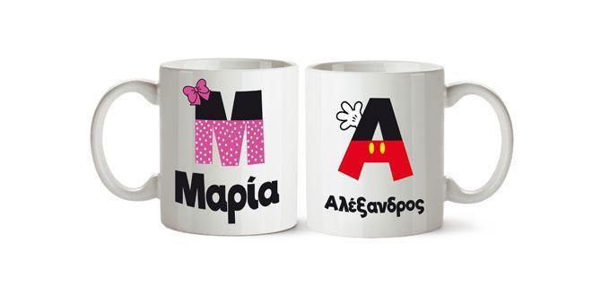 12€ για δύο κούπες με το μονόγραμμα του ζευγαριού και το όνομα σε κάθε κούπα σε Disney look! Αρχική 22€ - Ιδανικό δώρο για του Αγίου Βαλεντίνου!