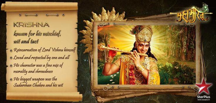 Jai Shri Krishna! Wishing you a very 'Happy Janmashtami'