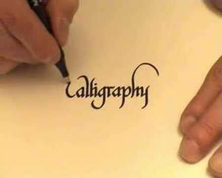 The Magic Calligraphy - www.kaligrafi.com.tr