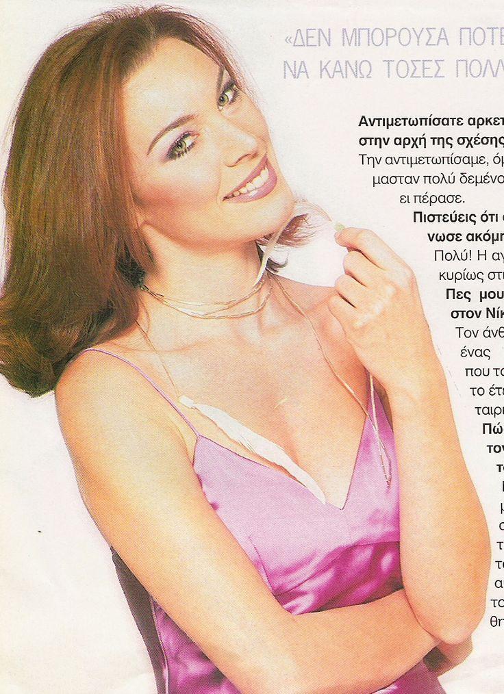 tatiana stefanidou, 2000