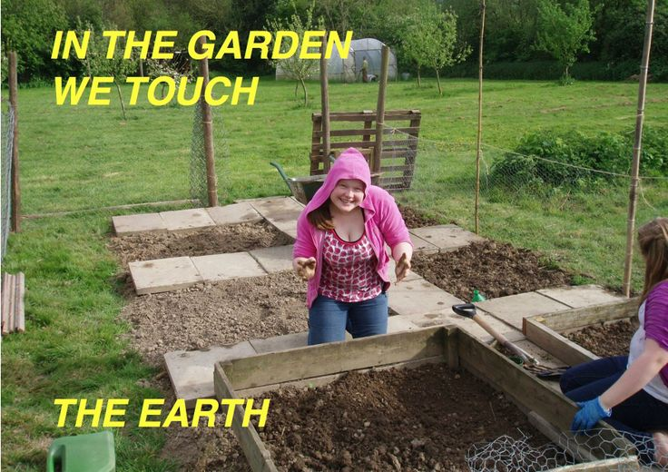 #44 Philpots Manor School entry number 3: 'In the garden we touch the earth'. Thanks for entering our competition! For details, see www.nationalchildrensdayuk.com
