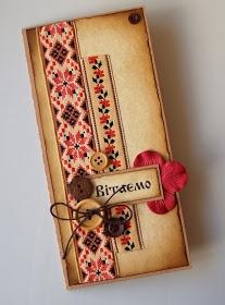 Handmade postcards in Ukrainian style.