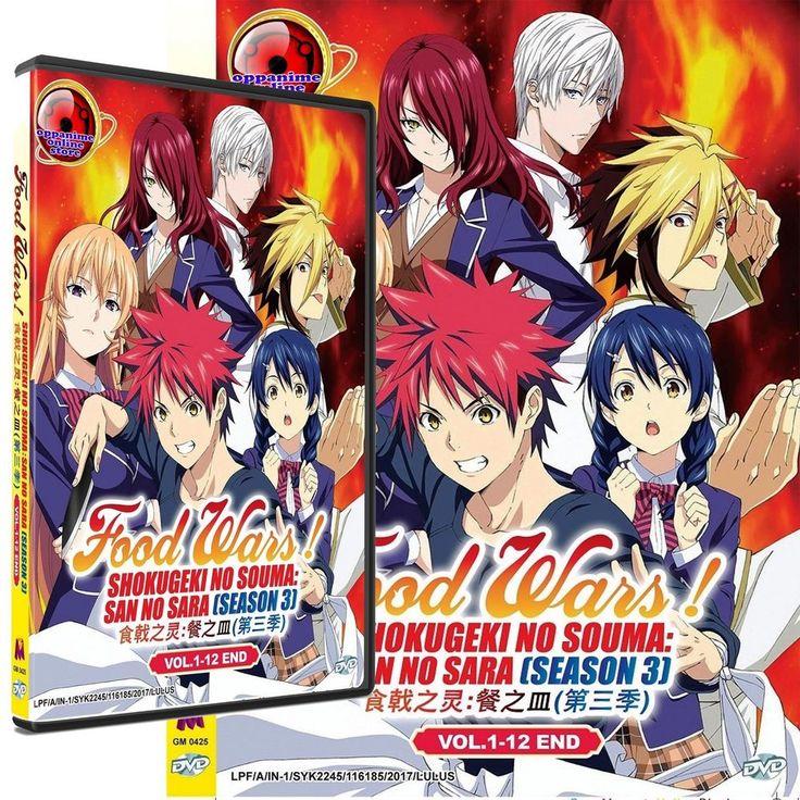 Food Wars! Shokugeki No Soma: San No Sara Vol.1-12 End Anime DVD