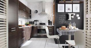 Meble do kuchni i meble kuchenne - Twojemeble.pl #kuchnia #meble #aranżacje