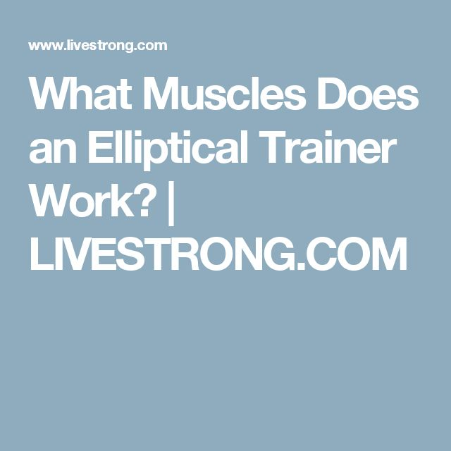 What Muscles Does an Elliptical Trainer Work? | LIVESTRONG.COM