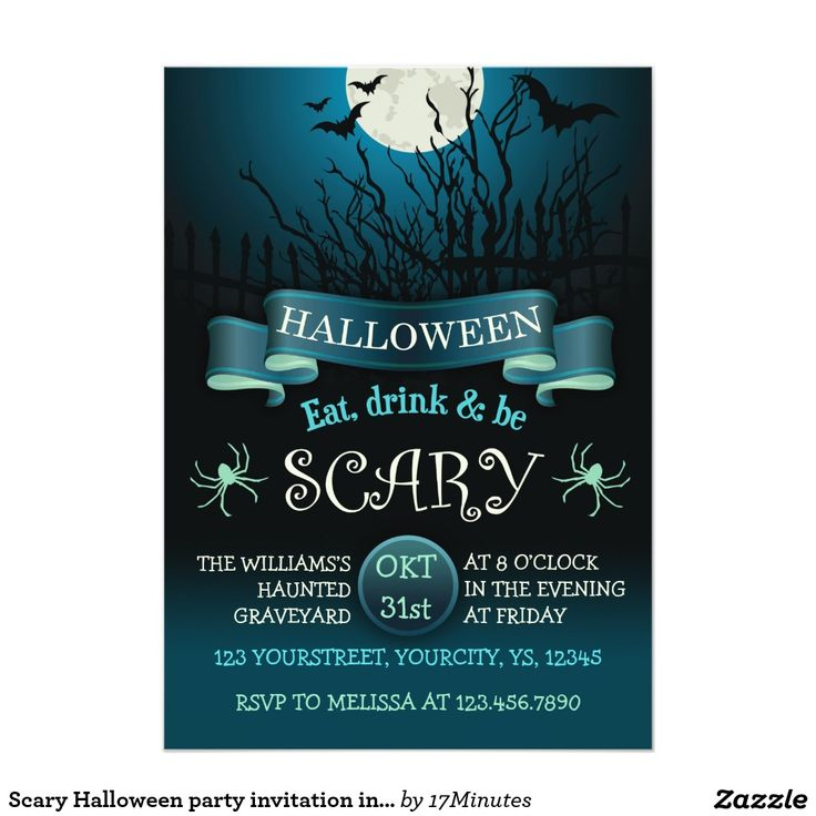 Scary Halloween party invitation. Personalized Halloween invite, Halloween invitation.