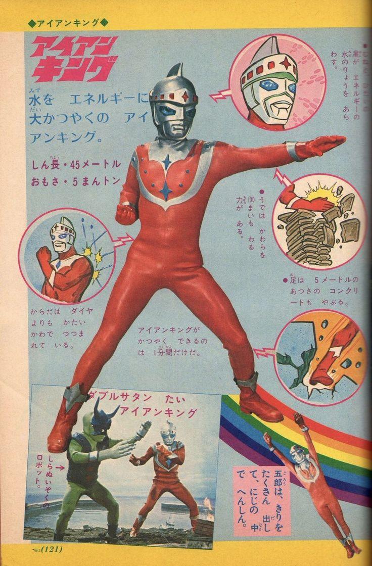 小学二年生'72年11月号より。