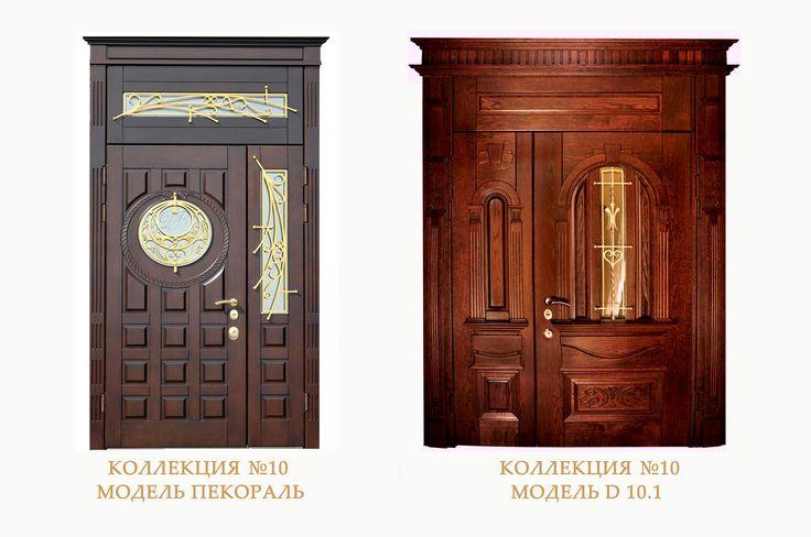 Бронированная дверь с замками Mottura и  сердцевиной Multi Lock надёжно защитит ваш дом от непогоды и от незваных гостей.)))