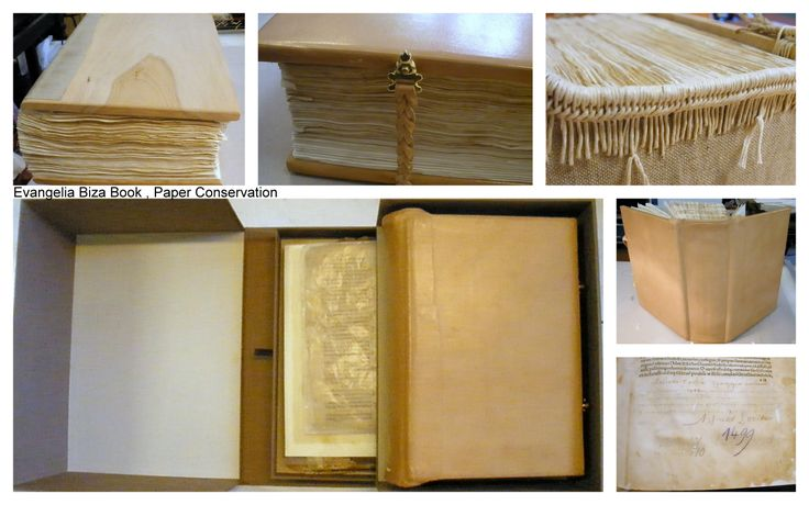 Byzantine Bookbinding and Protection box Suidae Lexicon, Græce & Latine (1499)
