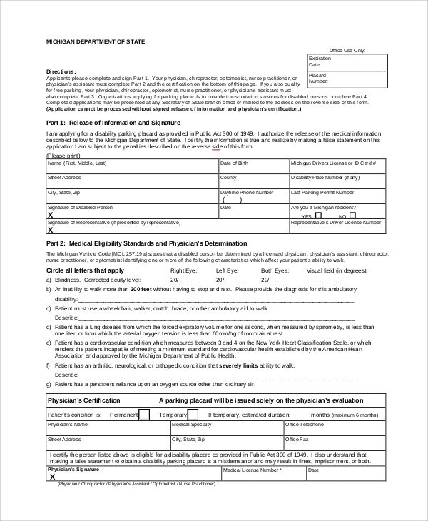 8 Sample Disability Forms