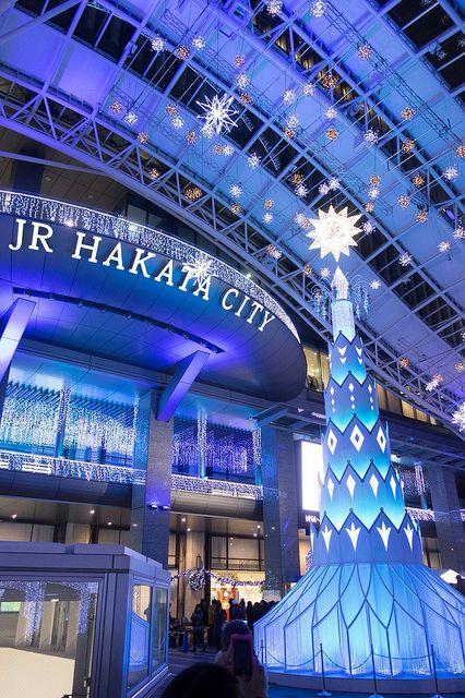 JR HAKATA STATION, Fukuoka, Japan,