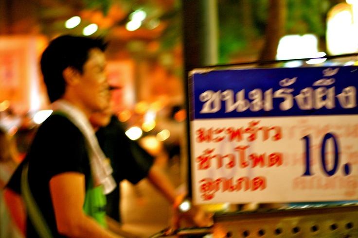 Street food in Bangkok ...