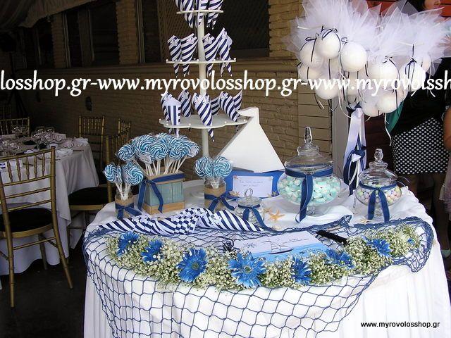 Τραπέζι Βιβλίου Ευχών με Κεράσματα και Γλυκά - Candy Bar, οργάνωση και διακόσμηση βάπτισης ΜΥΡΟΒΟΛΟΣ, θέμα θαλασσινό στο κτήμα Νικολέλη