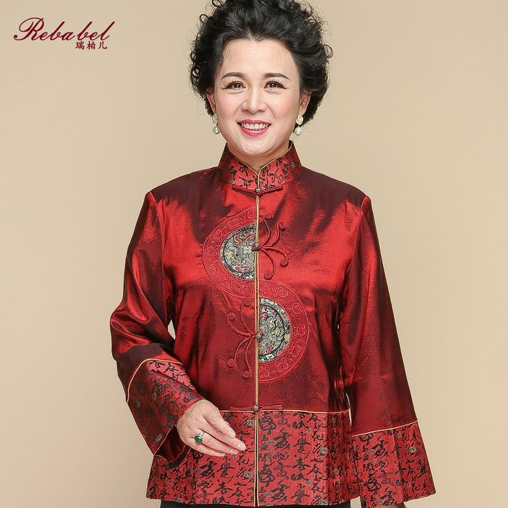 Pleasing Frog Button Chinese Tang Jacket - Claret - Chinese Jackets & Coats - Women