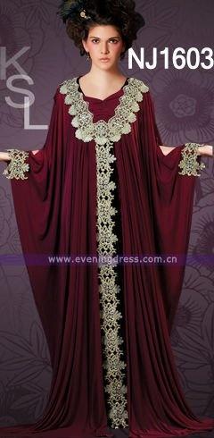 Designer's Abaya