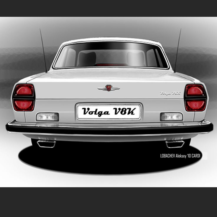 #tuningillustration #skbmami #cardi #volga #tuning #car #auto #sketch #carsketch
