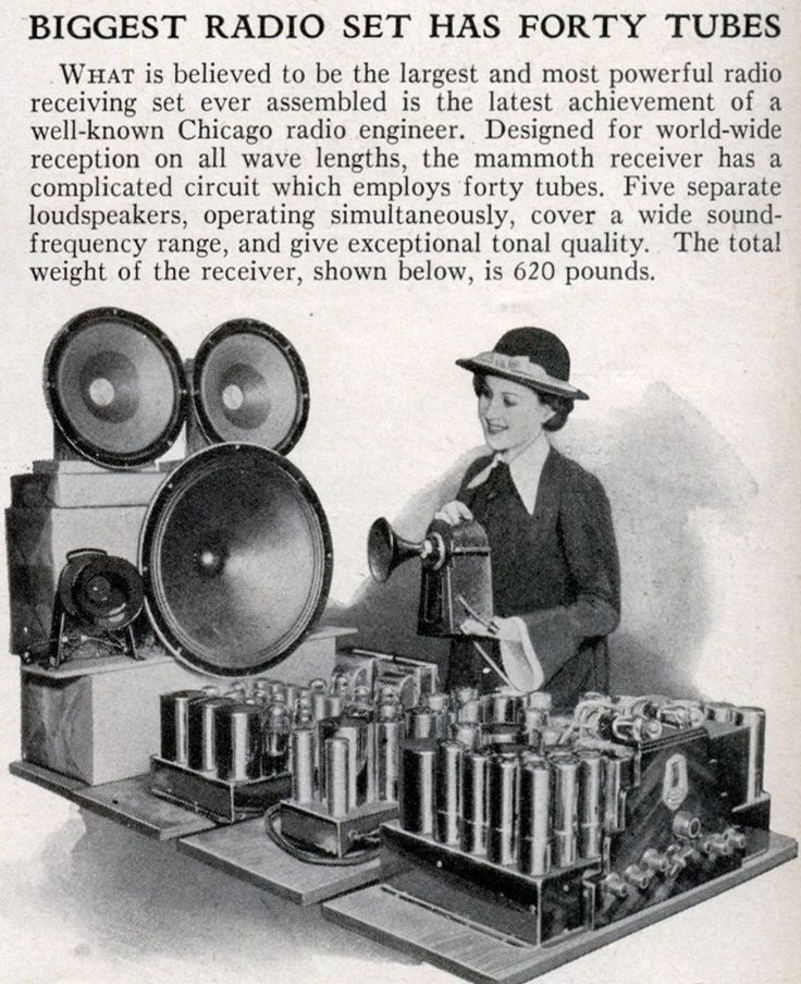 80 Best Images About Radio Stuff
