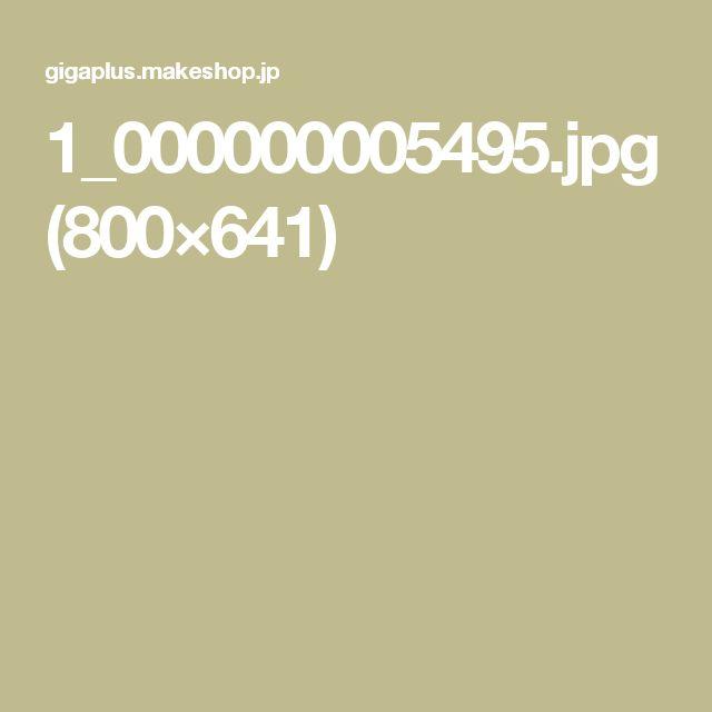 1_000000005495.jpg (800×641)
