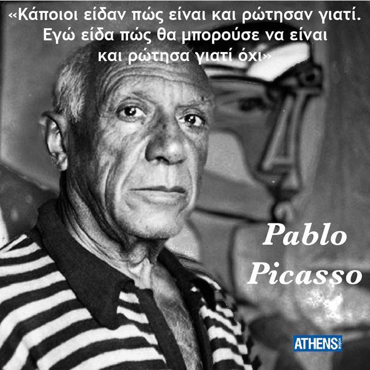 Ο Pablo Picasso πέθανε στις 8 Απριλίου 1973.