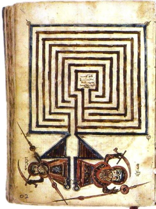 Medieval Syriac manuscript showing the Jericho labyrinth, Library of Beirut, Lebanon