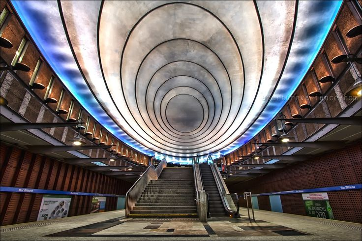 Plac Wilsona - One of the Metro stops in Warsaw. Plac Wilsona is a small…
