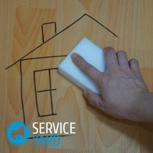 Меламиновая губка | ServiceYard-уют вашего дома в Ваших руках.