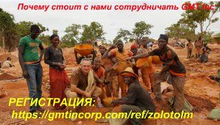 МОЯ  ФИНАНСОВАЯ  НЕЗАВИСИМОСТЬ !!!  ПРИСОЕДИНЯЙСЯ !!!: ЗолотоДобыча   GMT   Gold Mining Tech Inc  Ролик