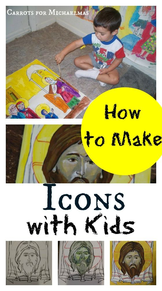 When I shared an image on Instagram of the icon my eight-year-old made at our homeschooling co-op, I got TONS of requests for a tutorial. So my friend Ren…