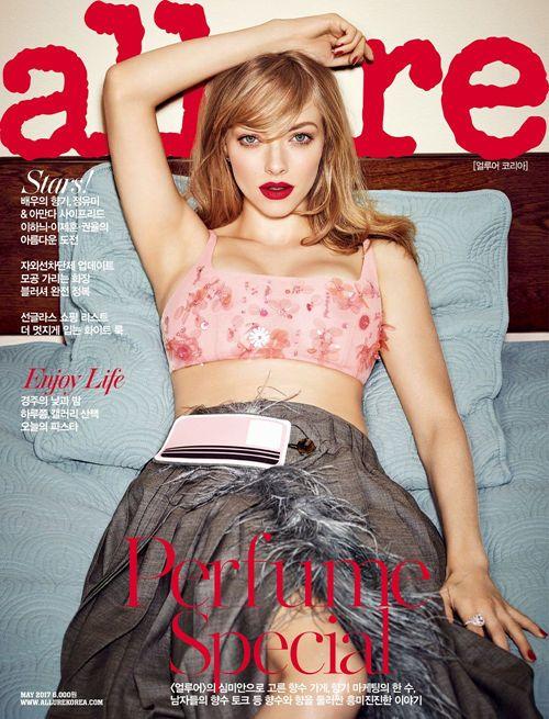 Allure Korea Magazine May 2017 Hollywood Actress Amanda Seyfried cover