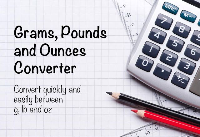 Convert Pounds And Ounces To Kilograms حاسبة تحويل الرطل والاونصة الي كيلوجرام حاسبة تح Interest Calculator Square Footage Calculator Square Foot Calculator