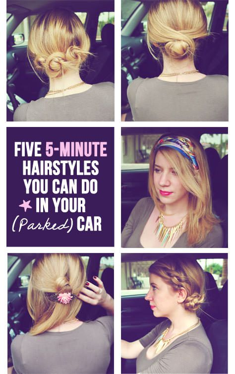5 Super Quick and Easy Hairstyles You Can Do in Your (Parked) Car