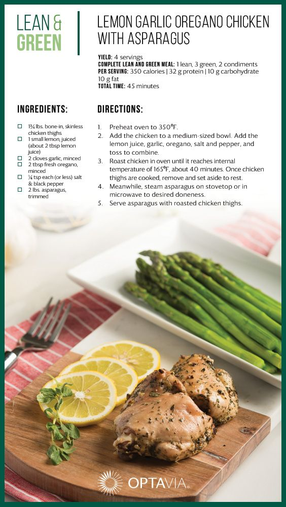 Pin By Optavia On 2019 Optavia Lean And Green Recipes