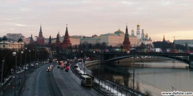 Москва / Moscow