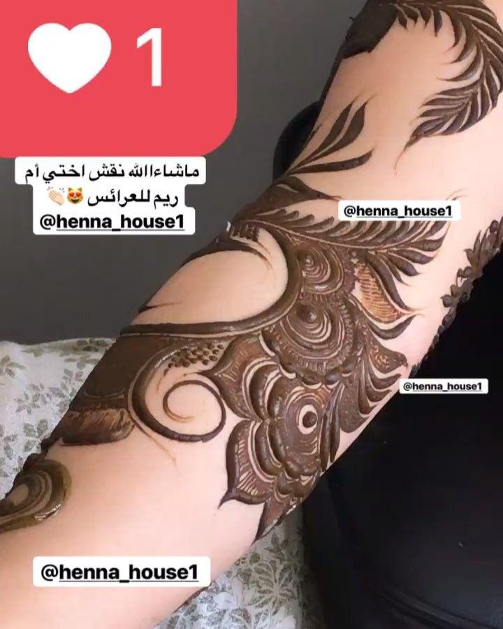 حنه أم ريم للعرائس في بيت الحناء في سلطنة ع مان تبارك ربي Henna House1 彡sỏmmeit Liќe 彡 Henna Hand Tattoo Hand Henna Henna