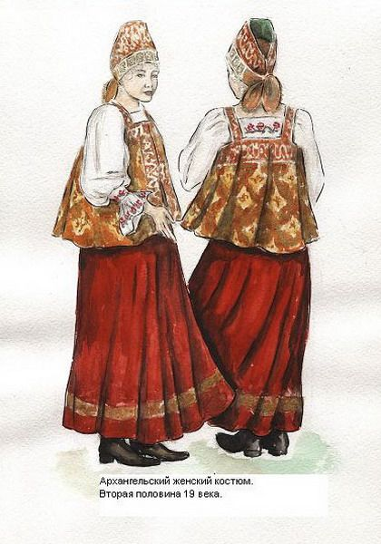 Russian traditional costume of a woman from Arkhangelsk Province, second half of the 19th century. #illustrations