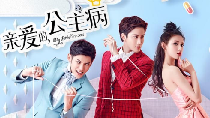 Rekomendasi Drama China - My Little Princess, Upcoming Kisah Ini Dibintangi Artis Thailand