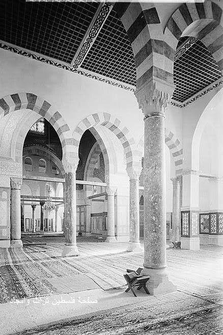 Al Qasa Mosque 1930 - Palestine